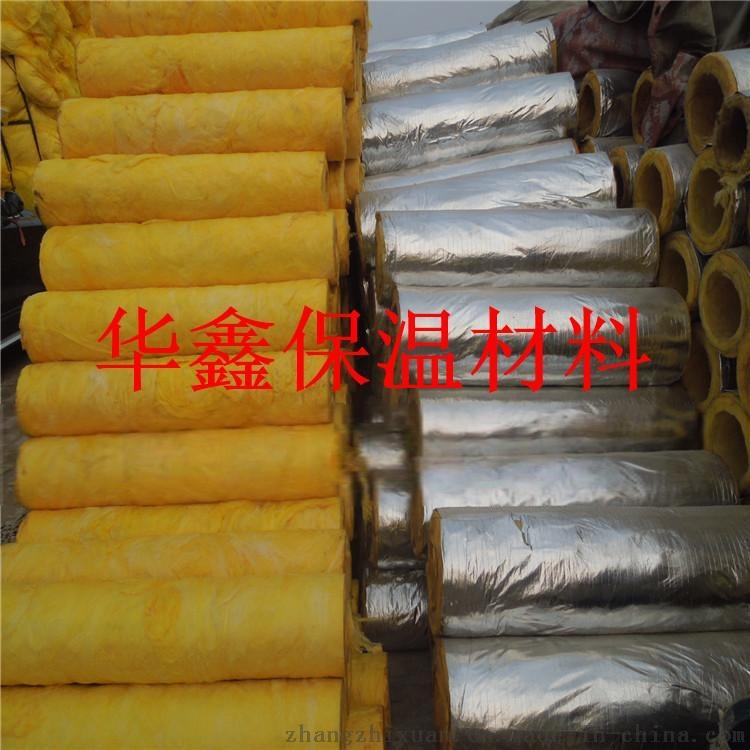玻璃棉板是节能保温的重要发展基础39432802