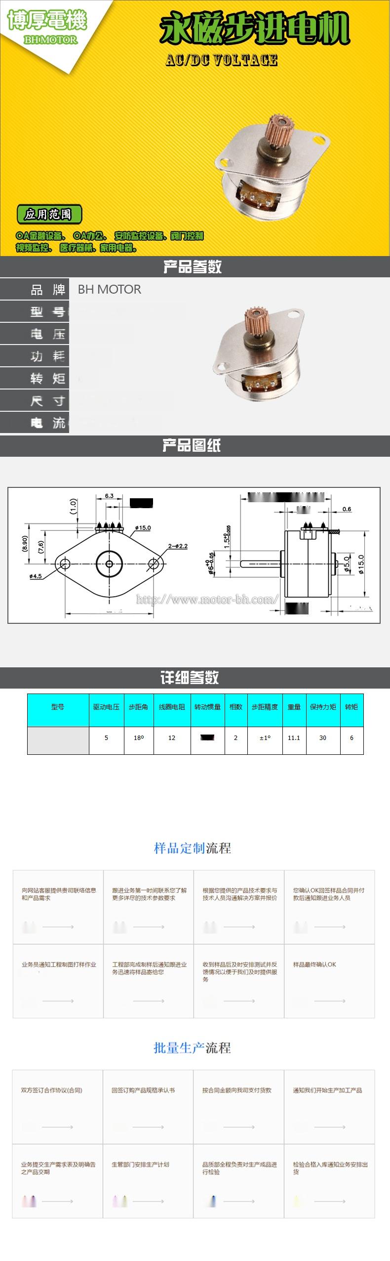BH-15BY25-59.jpg