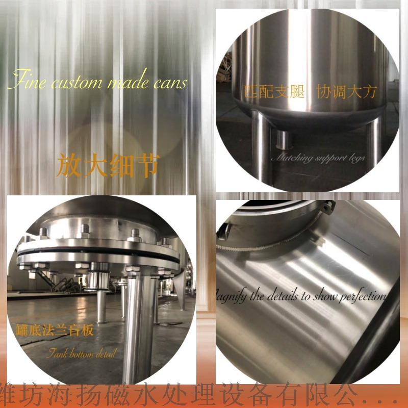 立式发酵罐 厂家低价 带搅拌液体 乳制品发酵罐79763432