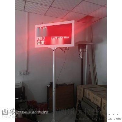 扬尘检测仪1.jpg