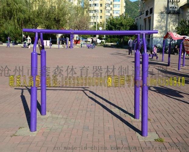 成都新款廣場體育器械路徑國際標準 公園運動器材安裝738012762