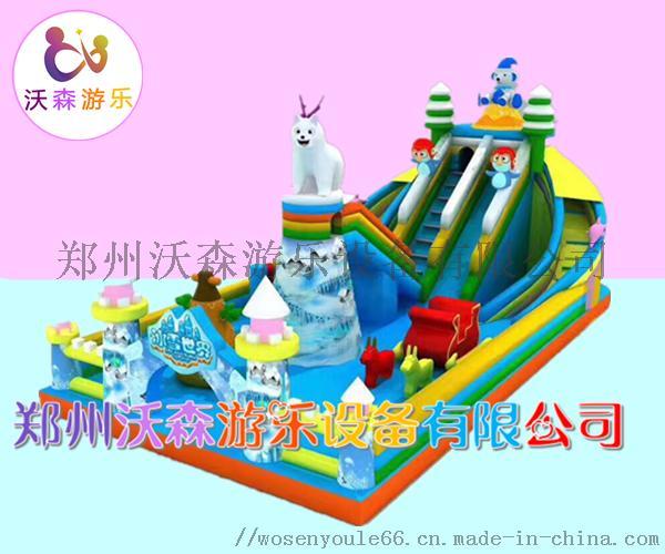 河南充气城堡厂家,儿童充气滑梯2019热销款式83221372
