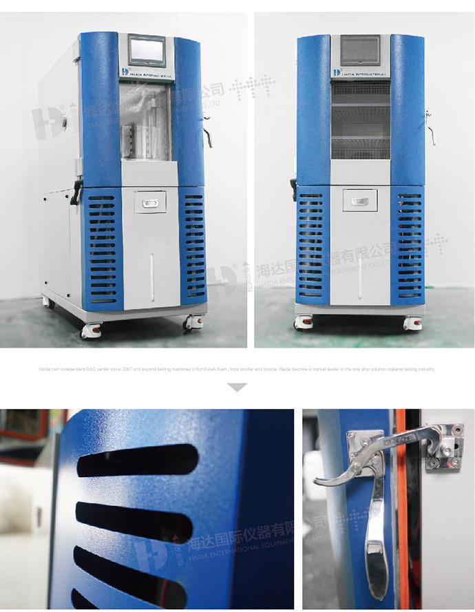 小型烤漆款 窄款高低温湿热交变试验箱 海达厂家直销86084605