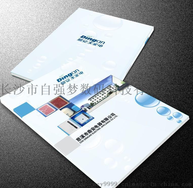 供应让企业印刷画册变得简单的彩色数码印刷机779694425