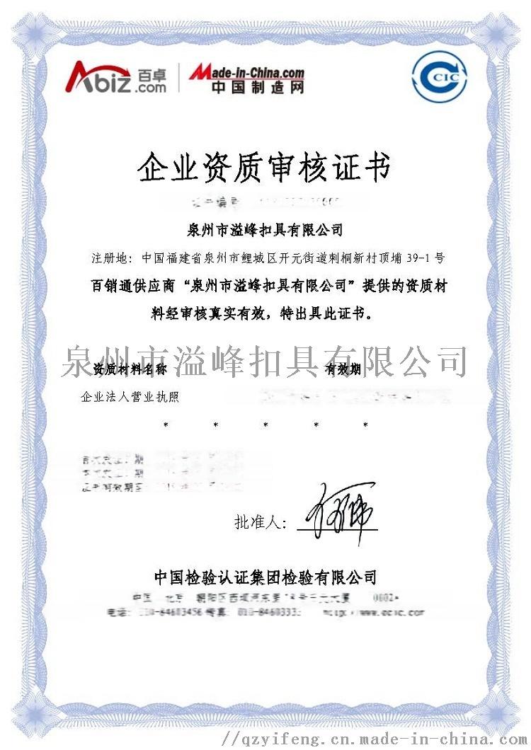 江西军用腰带扣具厂家 户外战术腰带扣 背包扣具配件86436415
