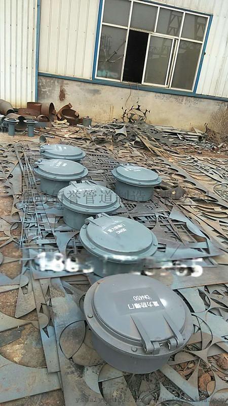 珠海圆形防爆门生产厂家756054325