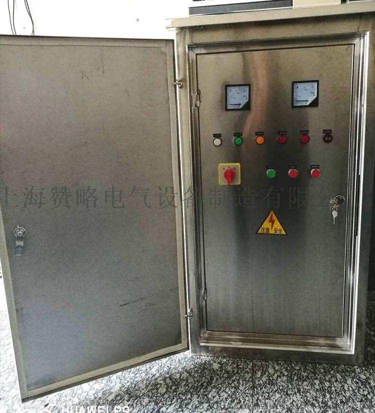 變頻恆壓供水控制櫃45kw一拖一775120725
