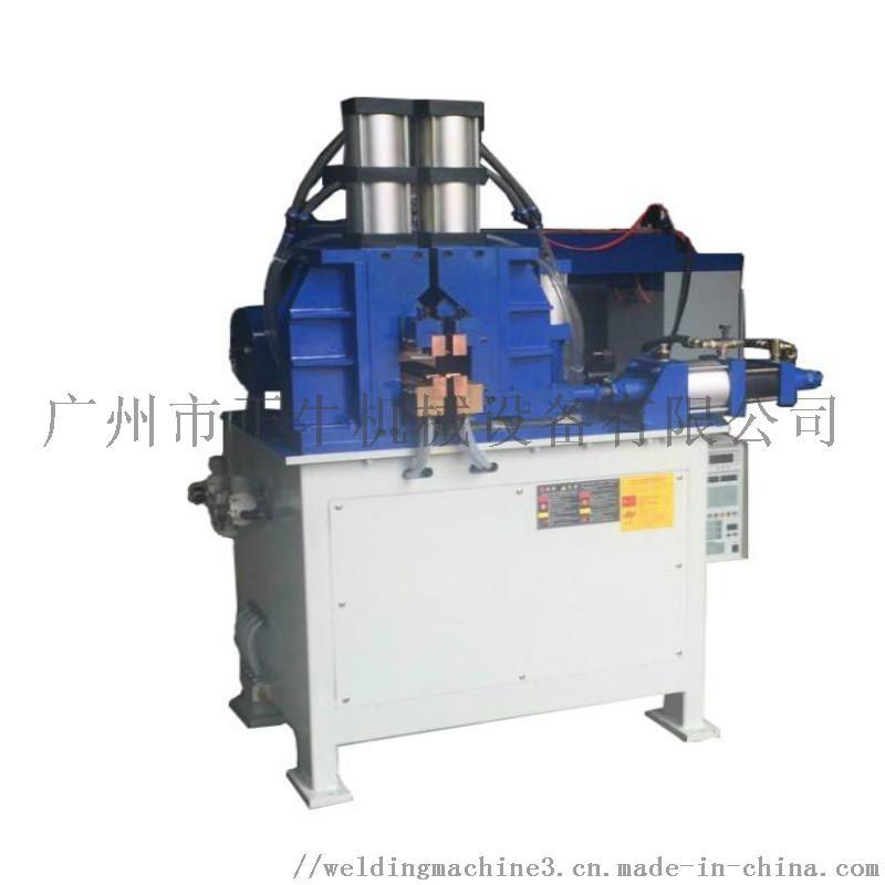 發動機架子管閃光對焊機 38MM鍍鋅水管碰焊機799126585