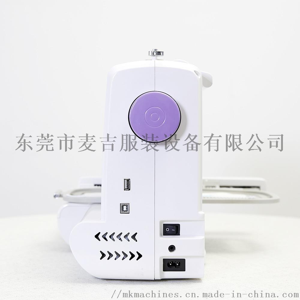 縫紉機 電腦繡花機 多功能刺繡機85579375
