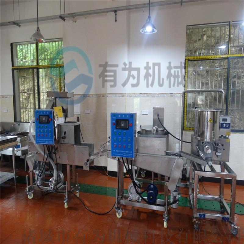 YW鱼饼成型设备,鱼饼成型生产线,304鱼饼成型机55419052