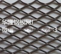 30刀钢板网202_副本