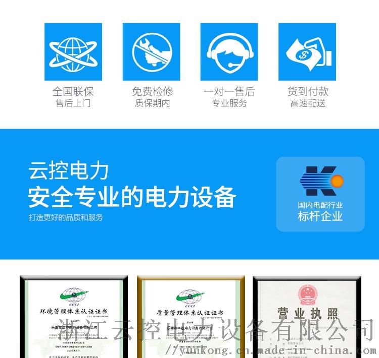 2_看图王(50)_04.jpg
