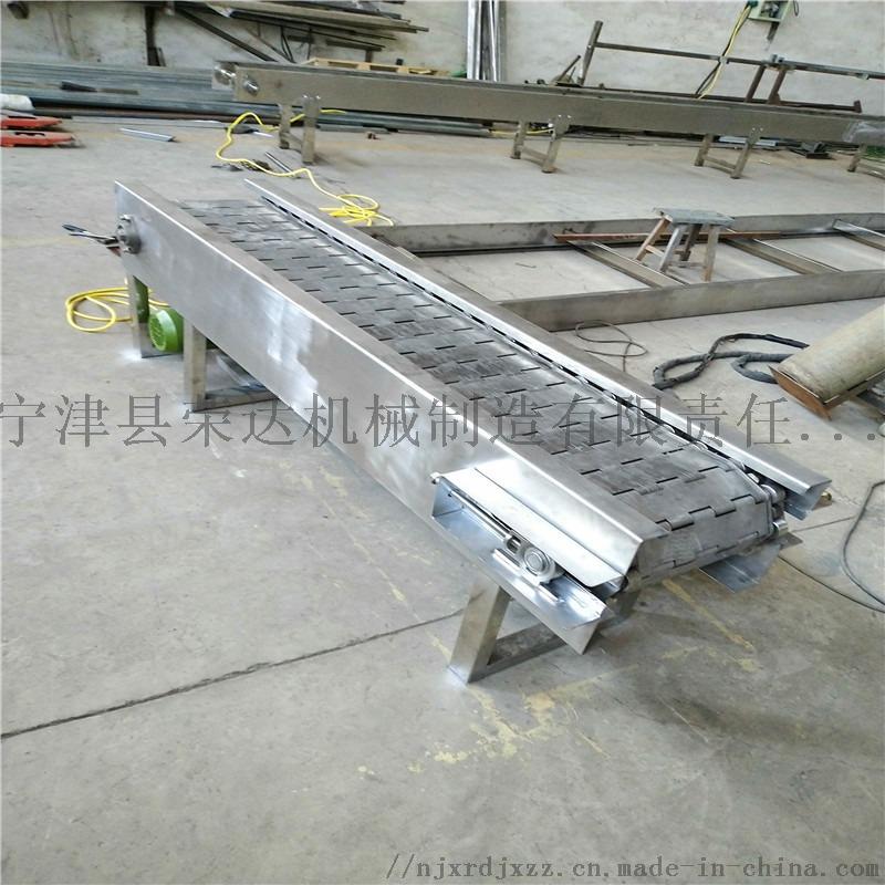 不锈钢链板输送机1.jpg