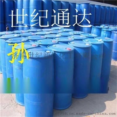 山东硫酸二乙酯99.5% ,济南现货供应随时可发货737294212
