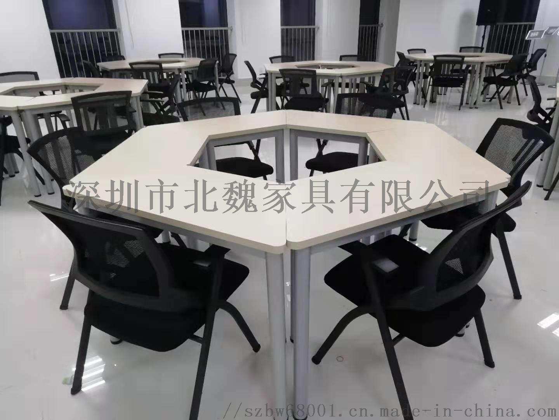 梯形書桌椅拼接梯形培訓桌自由組合課桌椅126942405