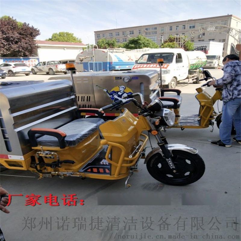 鄭州哪余賣【小型電動三輪高壓清洗車】廠家108518685