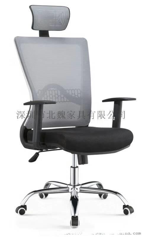 [傢俱辦公椅子、培訓椅會議椅、弓形會客會議椅]廠家103730625