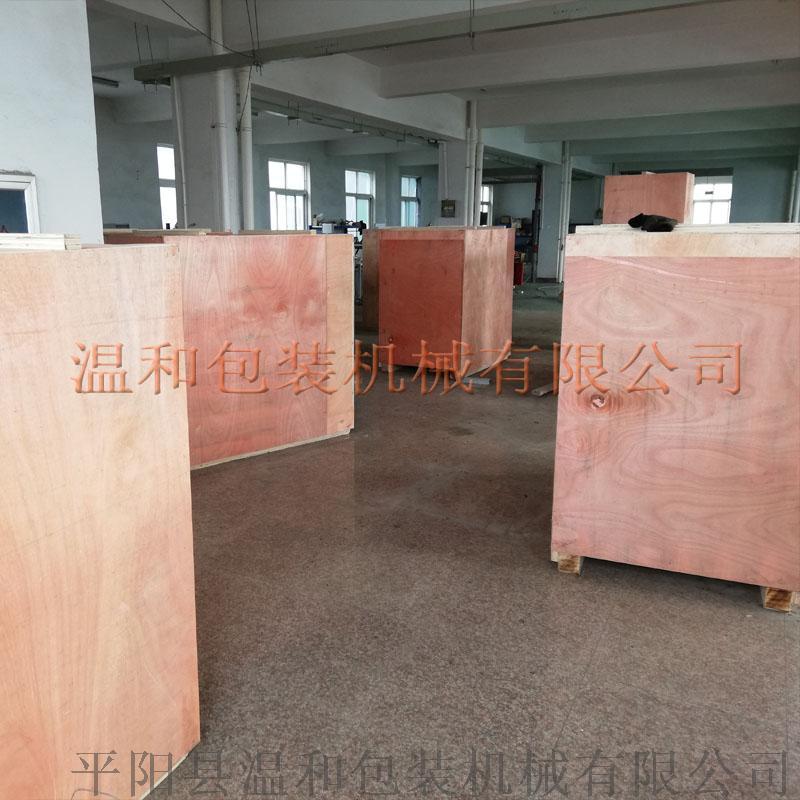 橡皮泥自動裝盒機 自動裝盒蓋蓋,自動下泥,廠家直銷101492405