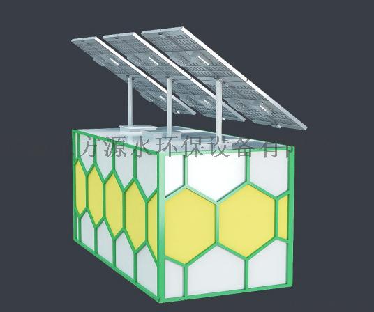純太陽能地上式污水處理設備,出水一級A,蜂源壹號867823105