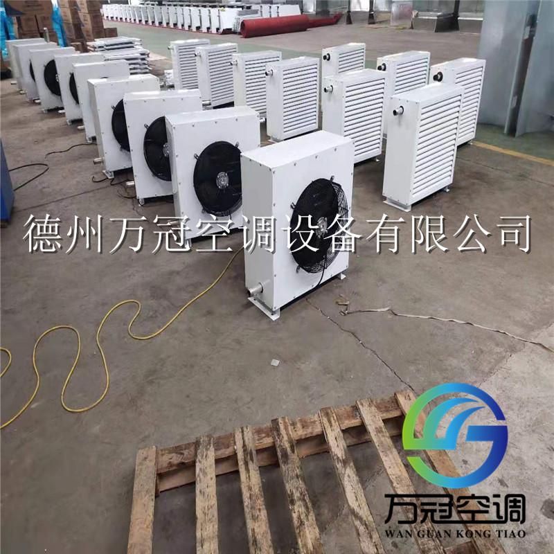 4GS熱水暖風機   工業水暖暖風機839962532
