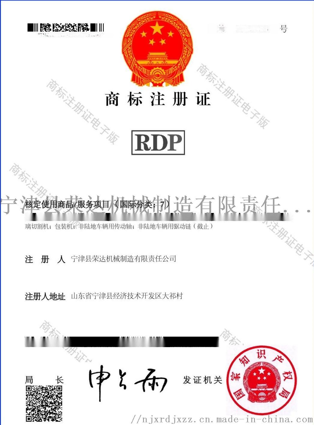 roller chainA系列短节距精密滚子链71106852