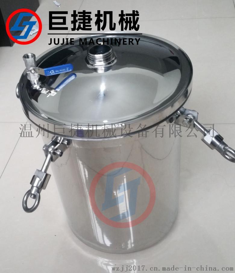 不鏽鋼人孔桶 壓力人孔桶 不鏽鋼物料轉運桶 304人孔桶 衛生級人孔桶729033125
