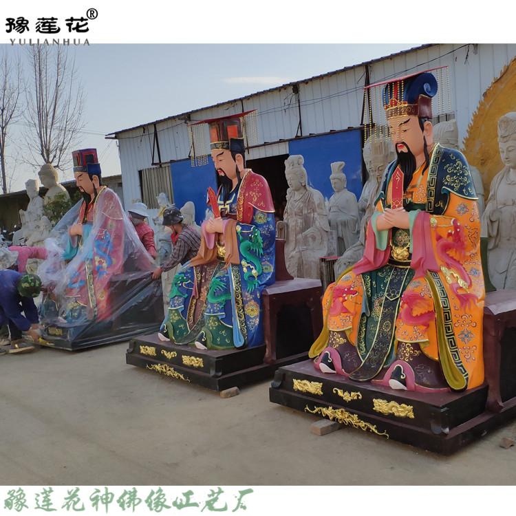 750三官大帝3 (5).jpg