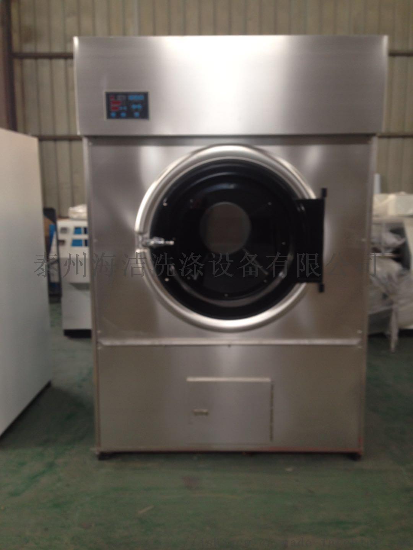 海潔工業烘乾機服裝烘乾機酒店用烘乾機825170555