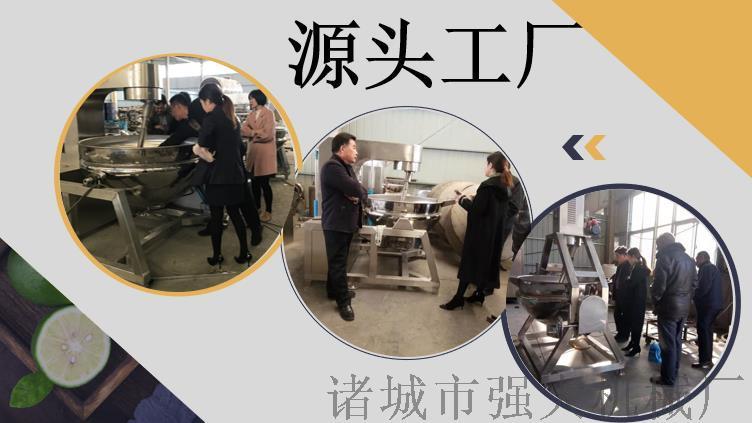 全自动行星炒锅夹层锅供应商 认准强大【优惠30%】124614132