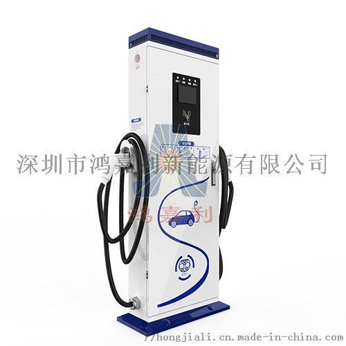 纯电动汽车充电桩934668875