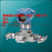 7MF4433-1BA02-2AC1-Z西门子792253425