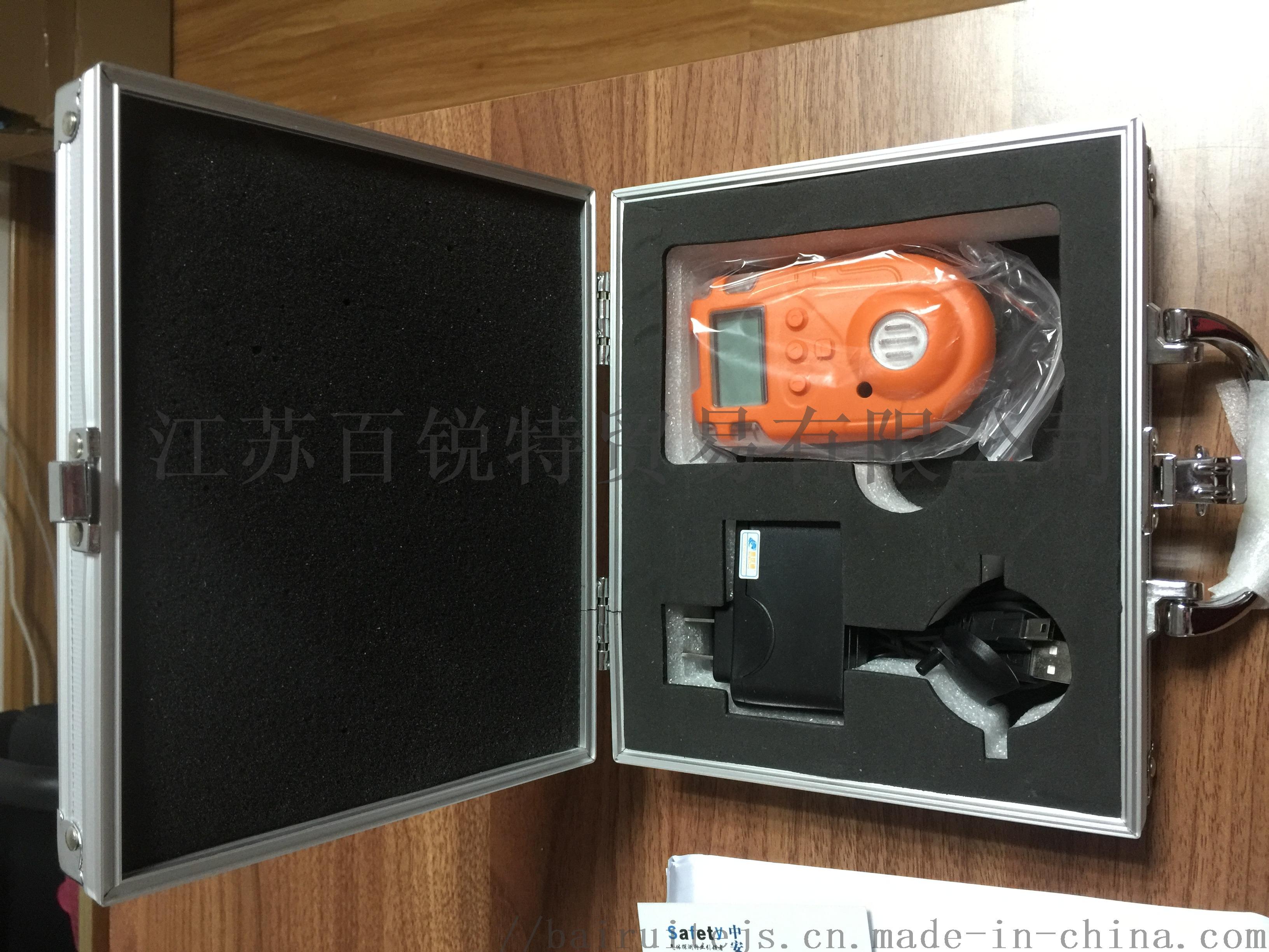 KP826单一气体检测仪.png