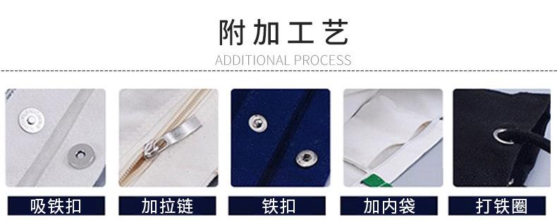 高質量帆布袋定製、時尚簡約定製帆布袋可印LOGO96637622