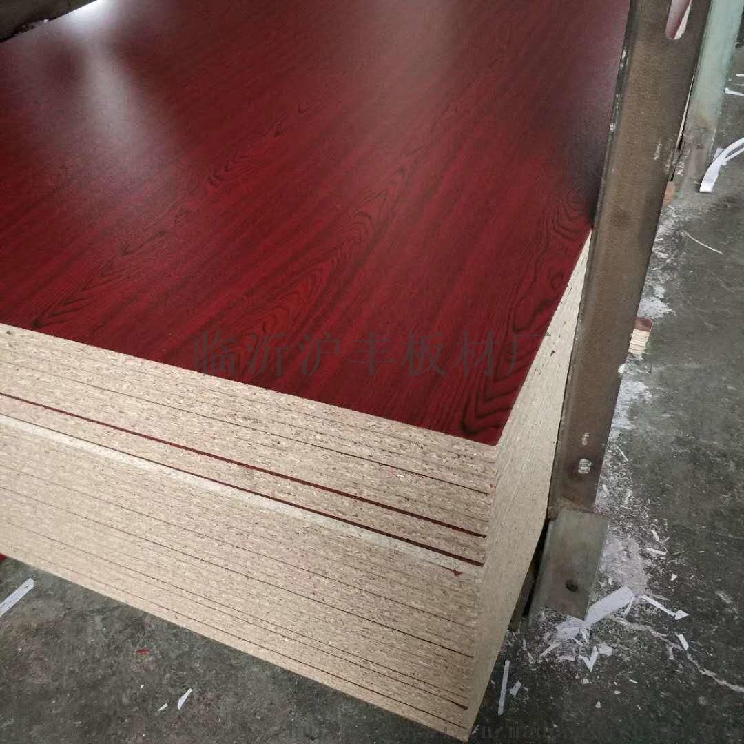 免漆颗粒板 颗粒板厂家橱柜板759199092