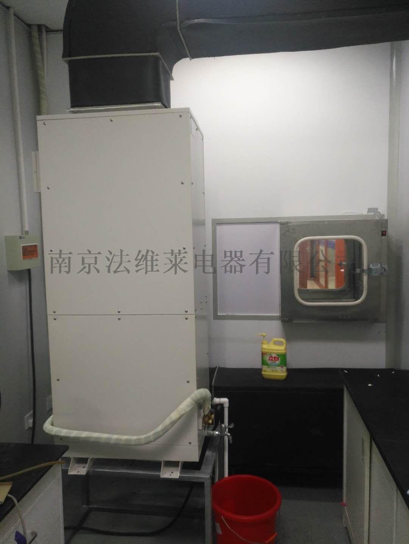 檢測間小型高精度恆溫恆溼空調廠家現貨804418825