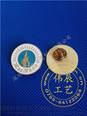 西服佩戴年会胸章定制,公司徽章制作,东莞定制徽章厂86661585