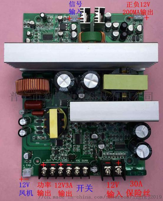 12V250W數位功放板--148K.jpg
