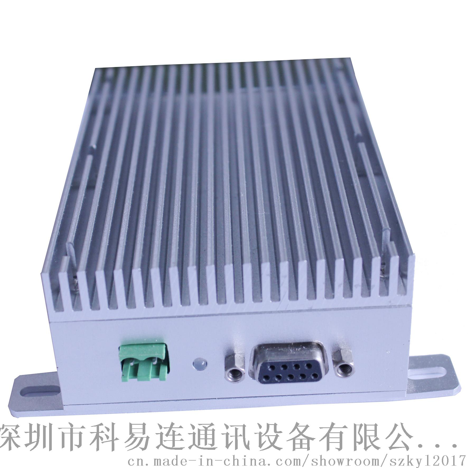 KYL-668大功率无线数传模块船舶城市交通761865915