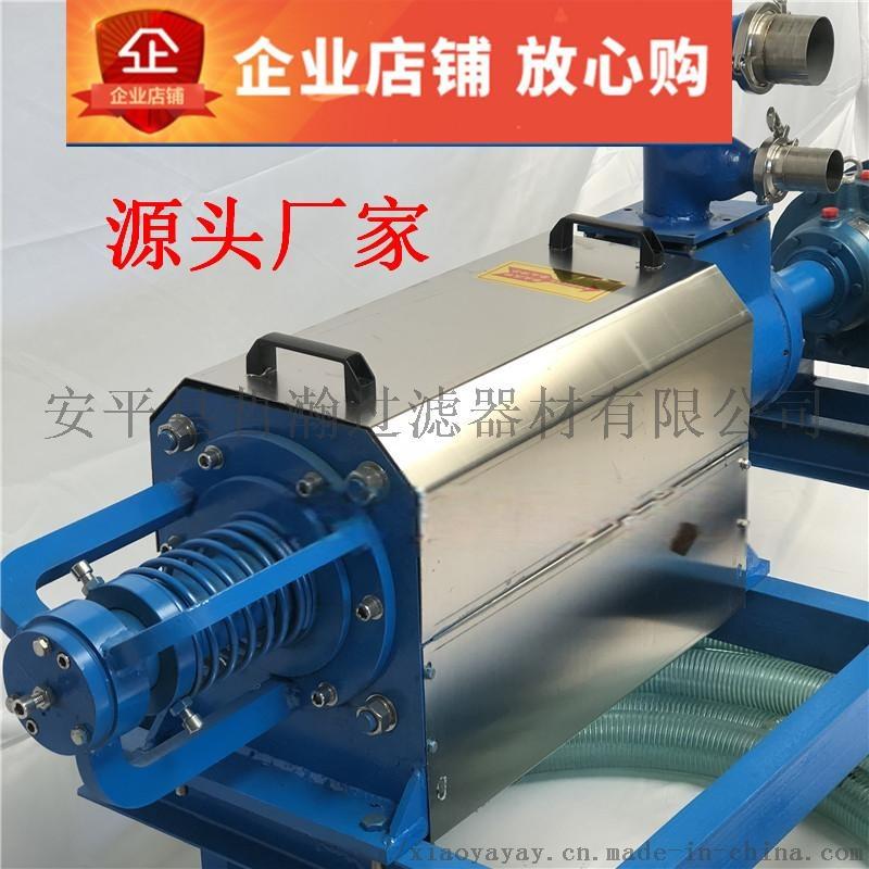 干湿分离机 牛粪脱水机 多功能干湿固液分离机 环保处理设备762290412