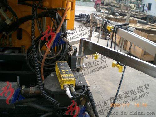 4-18芯摊铺机用螺旋电缆弹簧电缆.jpg