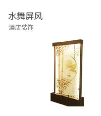 深圳市水泡泡科技有限公司