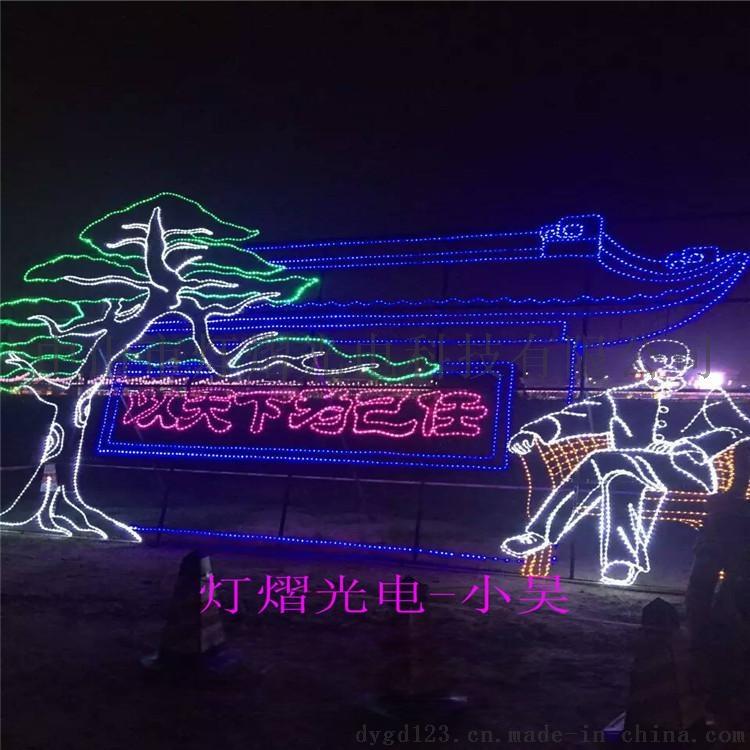 夢幻燈光節 高跟鞋造型燈 猴哥圖案燈770130165