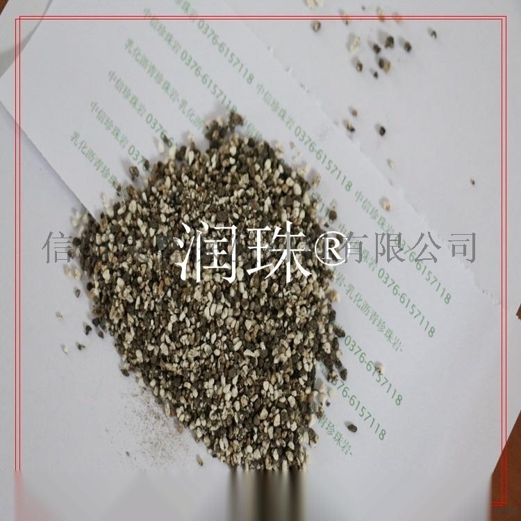 乳化瀝青膨脹珍珠岩保溫材料高粘度749606262