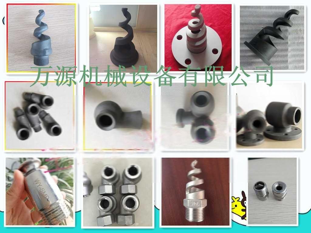 渦流噴嘴、1寸渦流噴嘴、1寸渦流噴嘴供應商41314042