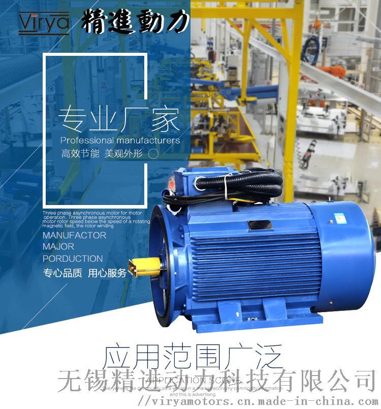 壓縮機電機1.jpg