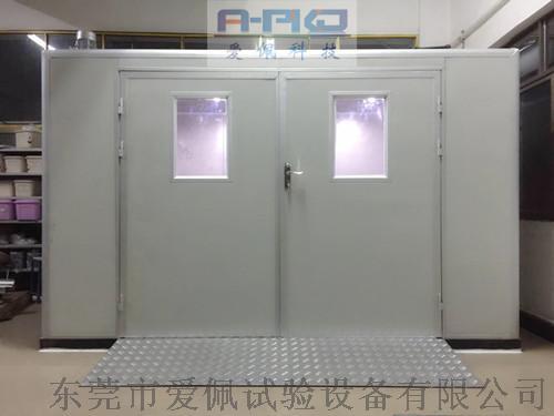步入式恒温恒湿实验舱807331285