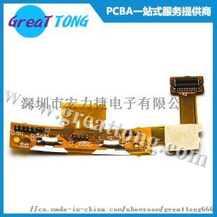 PCBA_V3-2.jpg
