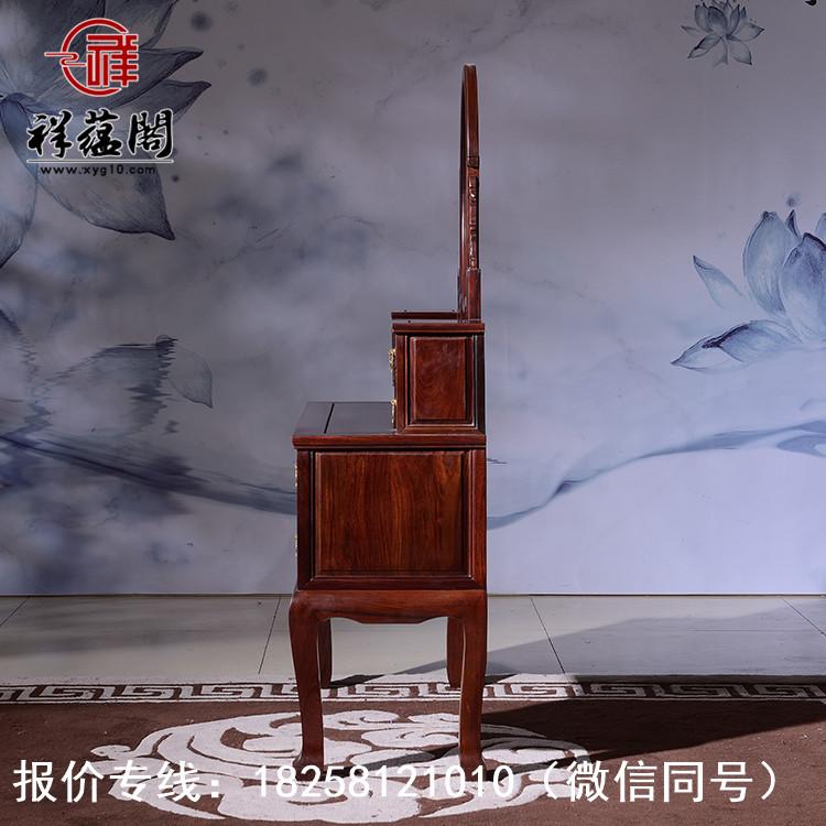 红木梳妆台 祥蕴阁19.jpg