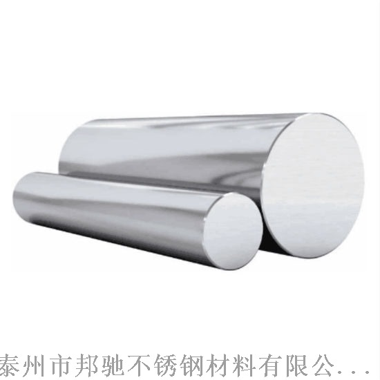Round-Square-Flat-Angle-304-Stainless-Steel-Bar (1).jpg