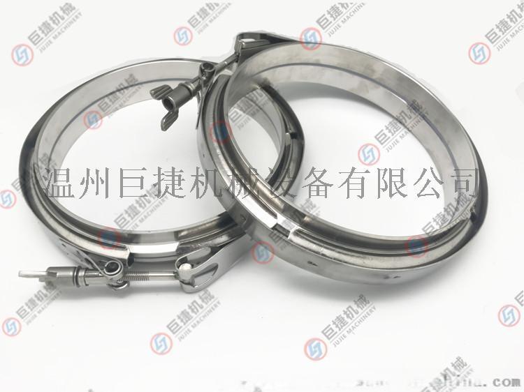 温州产304不锈钢双备卡箍/V型槽卡箍767945725